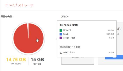 003UseArea (G570 の競合コピー 2015-05-21)