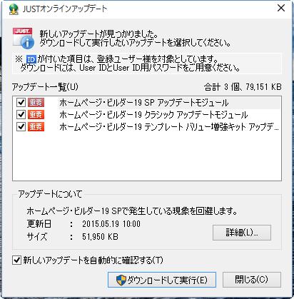 2015-06-30_201733