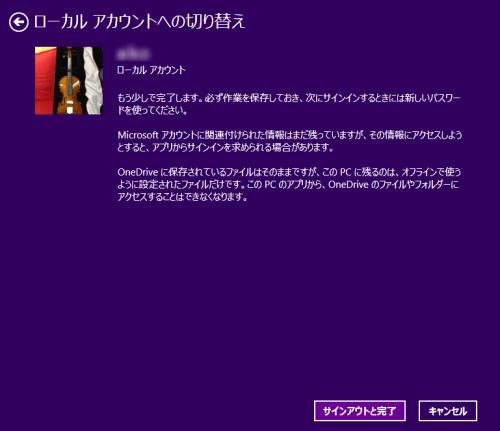 2015-07-31_151526