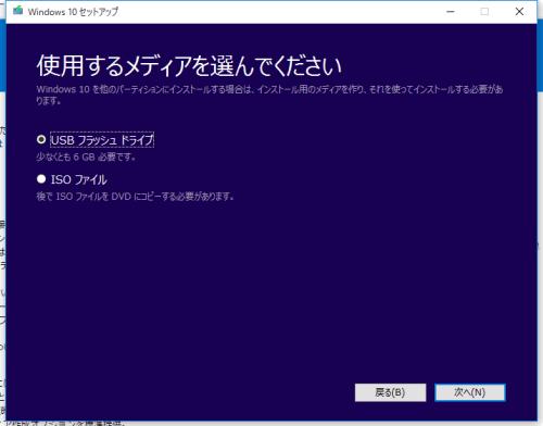 2015-08-09_132631