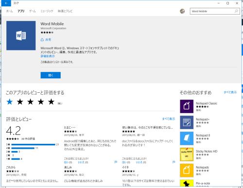 2015-08-27_103413