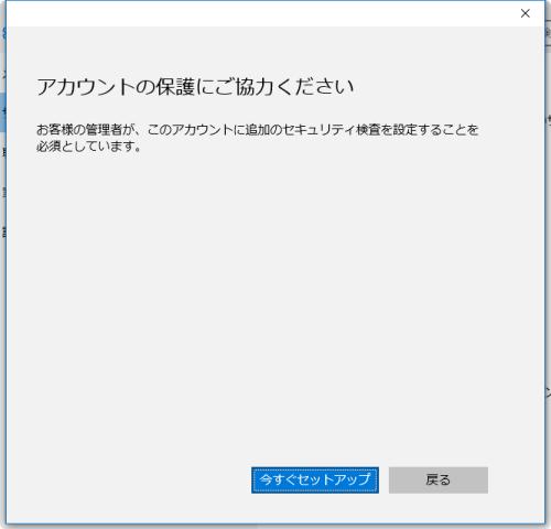 2016-01-05_110854