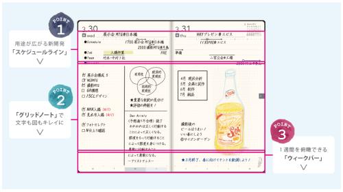 2016-03-06_055122