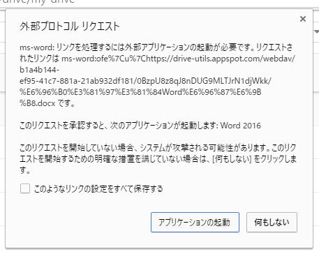 2016-07-11_224816