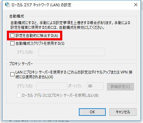 2016-09-07_230447