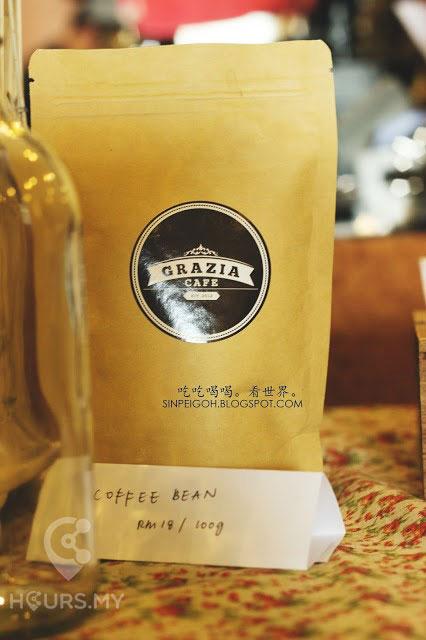 Grazia-Cafe-coffee-bean