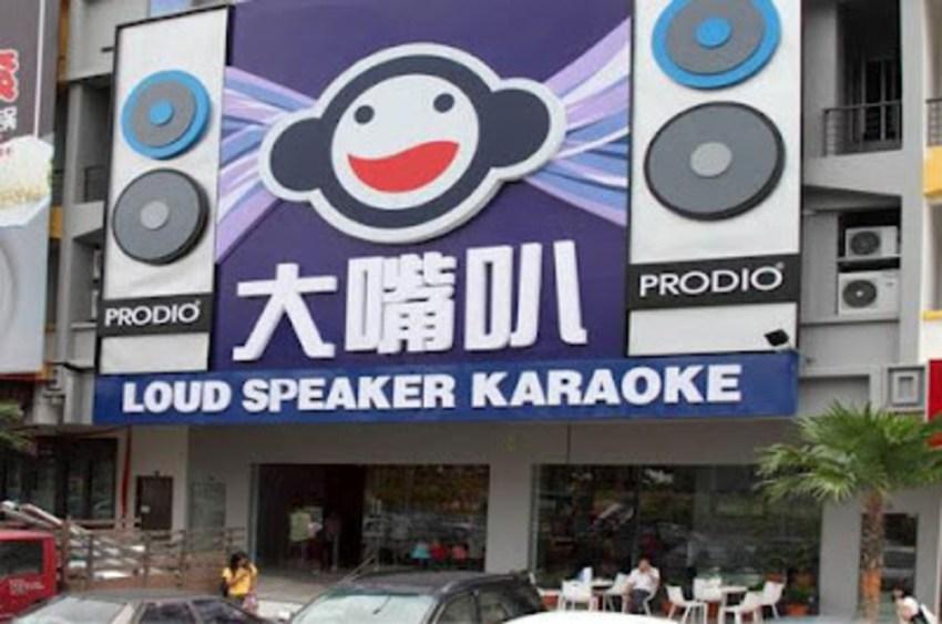 loud-speaker-1