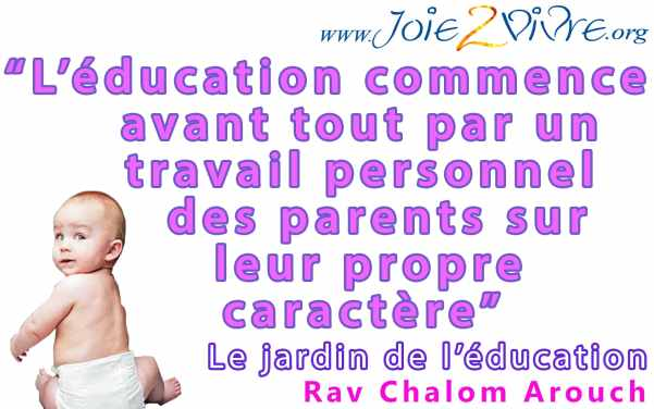 phrase education 3-1