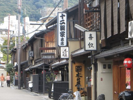 Old street in Gion