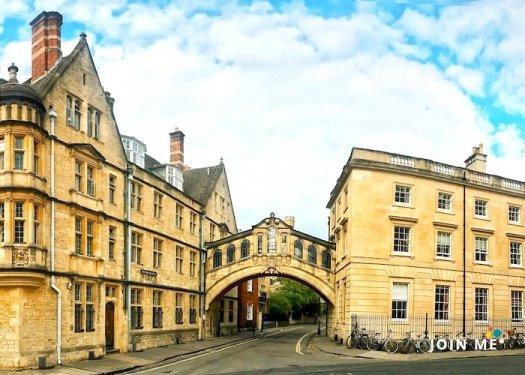 牛津 Oxford:嘆息橋(The Bridge of Sighs)