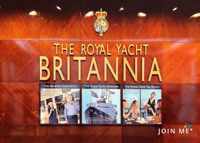 愛丁堡 Edinburgh:不列顛尼亞號(The Royal Yacht Britannia)