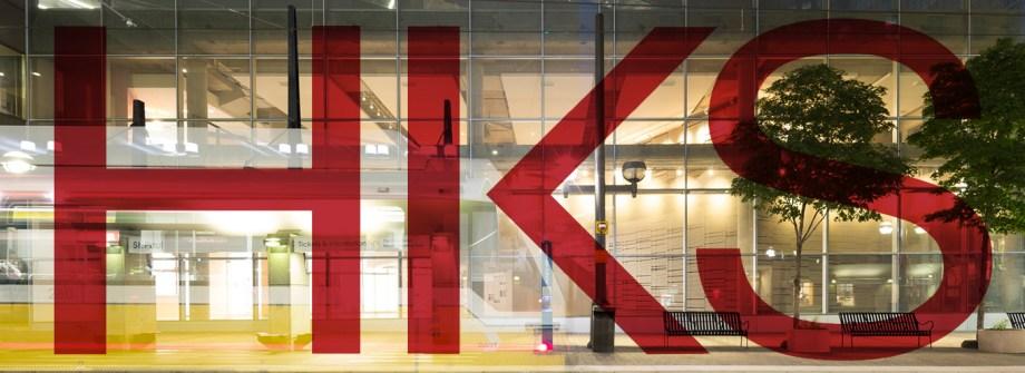 HKS-Office1(1360x500)
