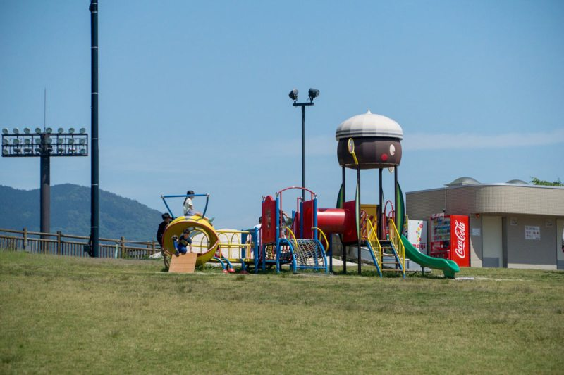 Kuga Park small play structure