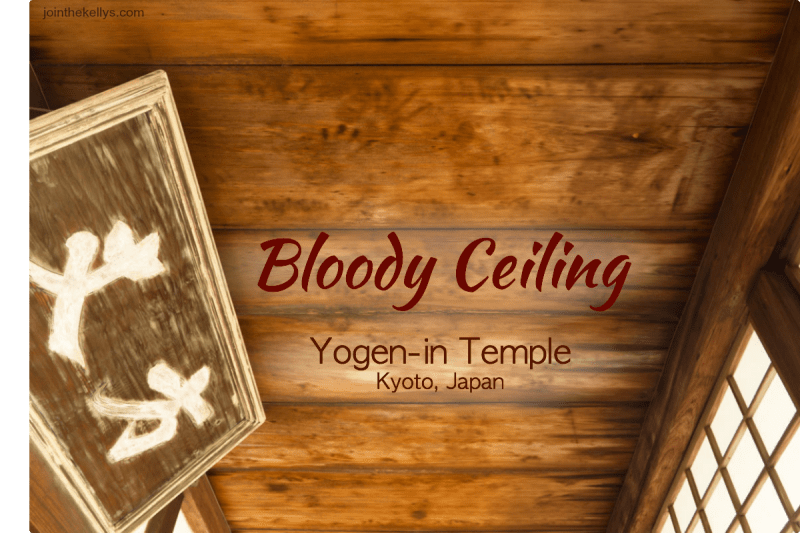 Bloody ceiling at Yogenin Temple
