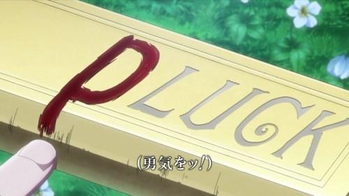 ジョジョ アニメ ラック&プラックの剣