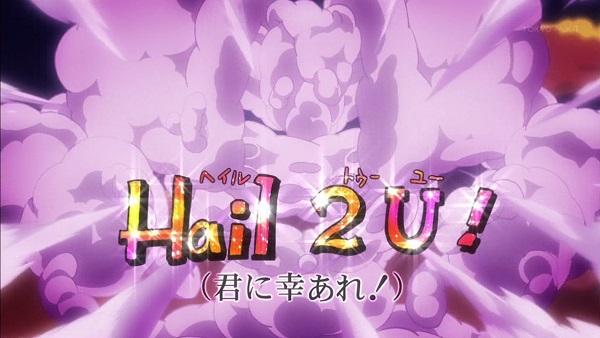 ジョジョ アニメ 第三部 第21話 カメオ 「ヘイル トゥー ユー!」