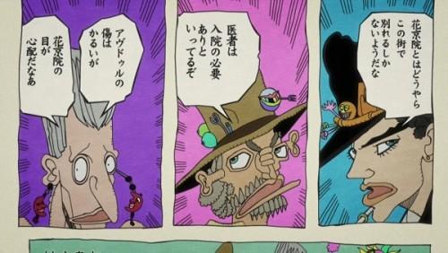 ジョジョ アニメ 第三部 第27話 オインゴ・ボインゴアドベンチャー ジョジョ一行