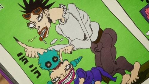 ジョジョ アニメ 第三部 第26話 オインゴとボインゴ兄弟 大冒険 旅人