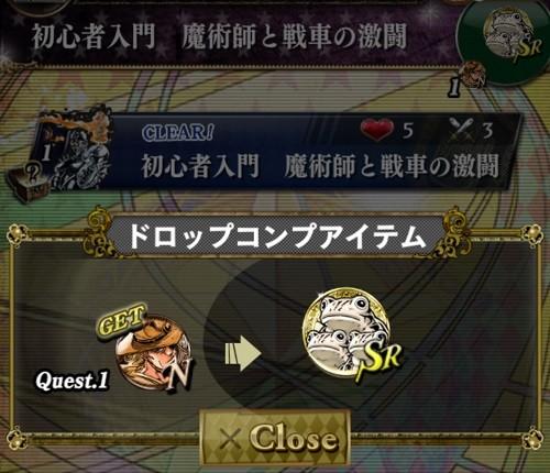 ジョジョSS 初心者入門 魔術師と戦車の激闘 ドロコン