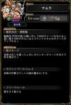 ジョジョSS 改・究極テクバ『強者を追い求める修羅』ボス