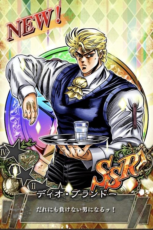 ジョジョSS SSR金ディオ NEW!