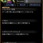ジョジョSS 『究極!テクニカルバトルα 空虚な紫の煙』を攻略ッ!!