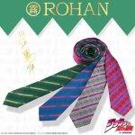 プレミアムバンダイ新着!岸辺露伴 ROHAN's G-pen tie(Gpenネクタイ)【2017年4月発送分】 グッズ新作情報