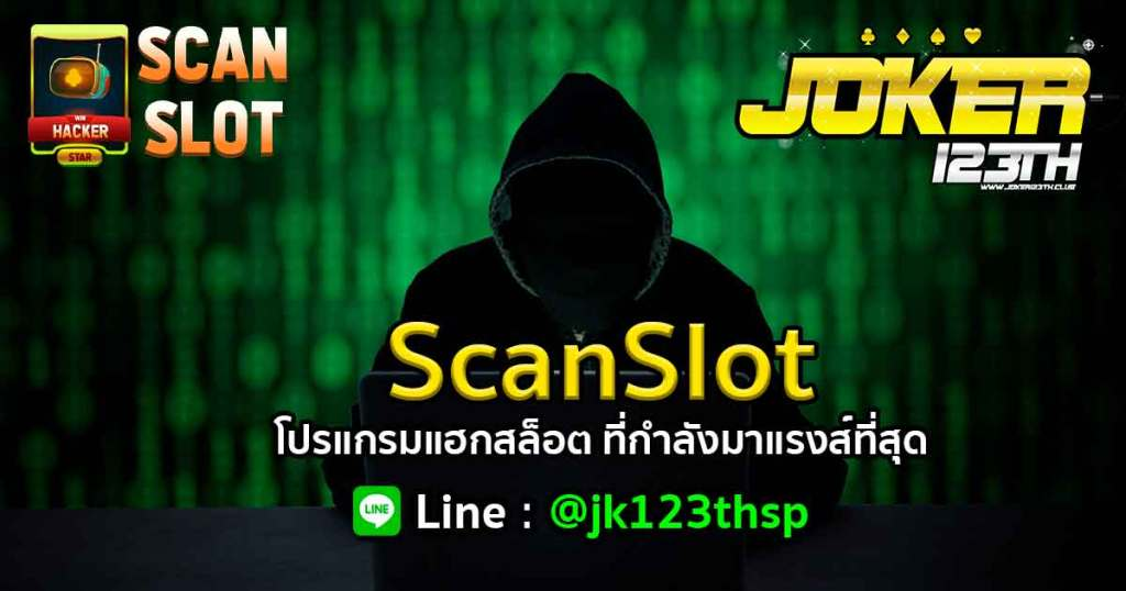 ScanSlot joker123