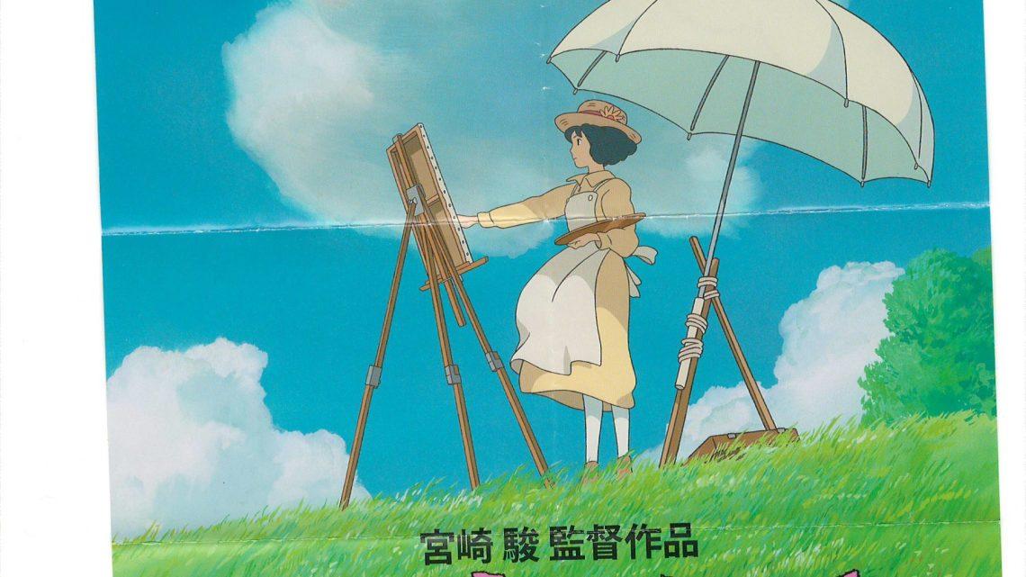 Musée Gibli  et Hayao Miyazaki