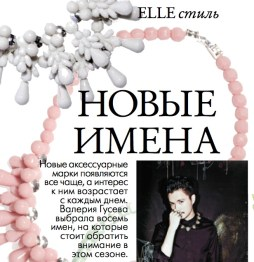 """Elle Ukraine April issue """"New Names"""" article, featuring Jolita Jewellery among other designers as a brand to watch this season"""