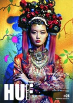 """Cover of HUF Magazine Issue #24 featuring Jolita Jewellery in """"Rainbow of Chaos"""" Editorial"""