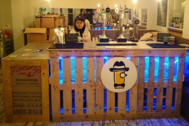 Mobile Bar #2