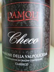"""Damoli """"Checo"""" 2006 Amarone della Valpolicella, Italy."""