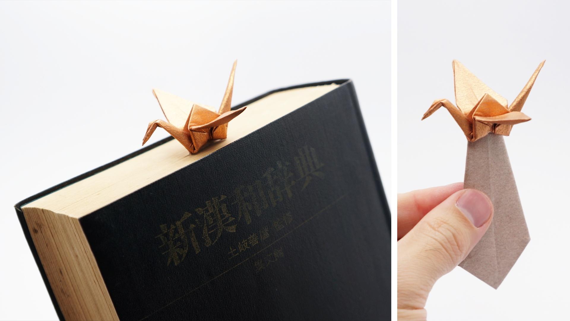 Cool Origami Crane Bookmark Jo Nakashima Wiring Cloud Pendufoxcilixyz