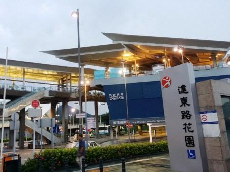 Ngong Ping cable car terminal.