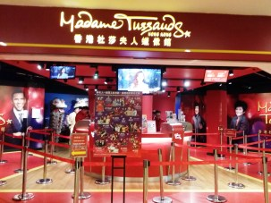 Madame Tussauds has an entrance fee wherein tickets can be bought online or before boarding Peak Tram.