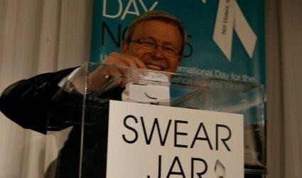 Bloody oath, it's National Swear Day!