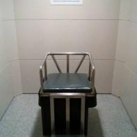 Chiayi - Chiayi museum earthquake chair
