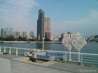 Kaohsiung - Love Pier