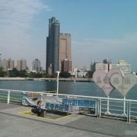 Kaohsiung - Love Pier