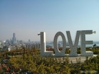 Kaohsiung - Martyrs Shrine love