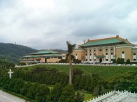 National Palace Museum - view 2