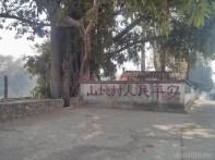 Pai - Chinese village 2