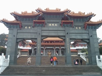 Sun Moon Lake - Wenwu temple gate
