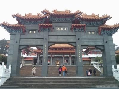 Sun Moon Lake - Wenwu temple gate
