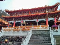 Sun Moon Lake - Wenwu temple