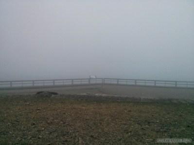 Sun Moon Lake - fog covered walk
