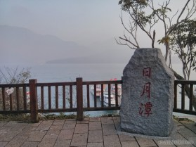 Sun Moon Lake - stone tablet 3