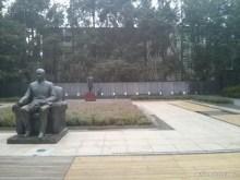 Sun Yat-Sen memorial - park 1