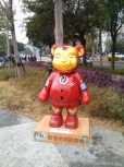 Taichung - bear 7